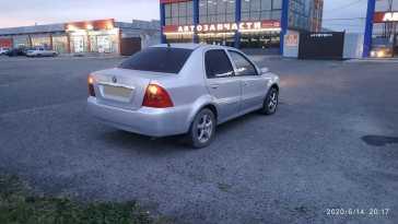 Таганрог CK 2007