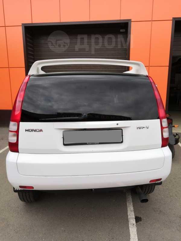 Honda HR-V, 1999 год, 220 000 руб.