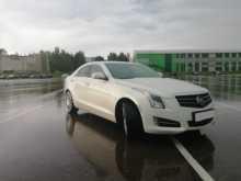 Москва ATS 2013