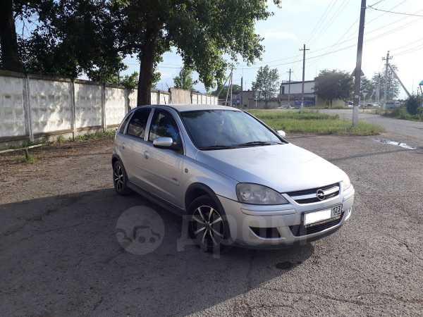 Opel Corsa, 2006 год, 198 000 руб.