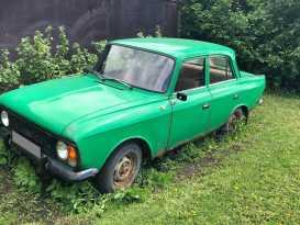 Юргинское 412 1991