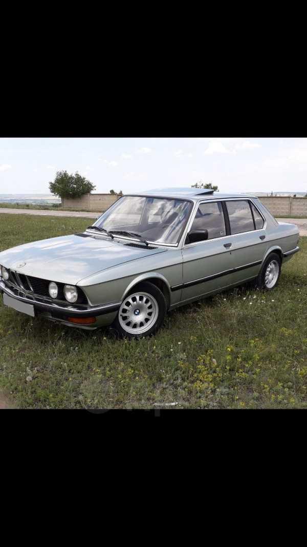 BMW 5-Series, 1983 год, 140 000 руб.