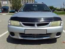 Славянск-На-Кубани Wingroad 2000
