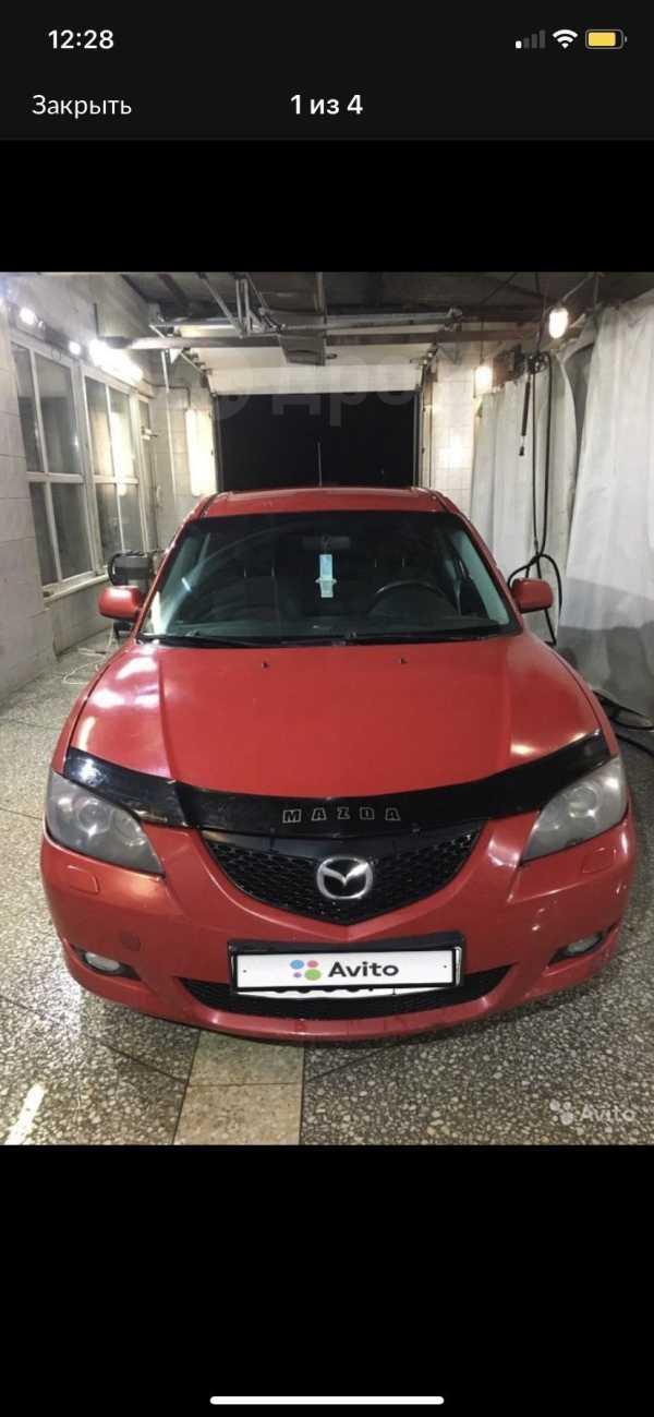Mazda Mazda3, 2006 год, 260 000 руб.