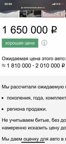 Нижневартовск LX570 2008
