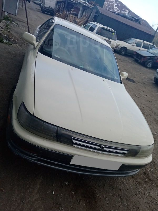 Toyota Vista, 1991 год, 70 000 руб.