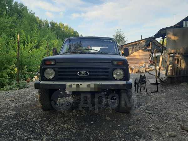 Лада 4x4 2121 Нива, 1980 год, 130 000 руб.