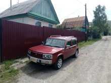Красноярск Rasheen 1999