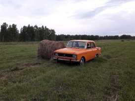 Горный 2140 1980