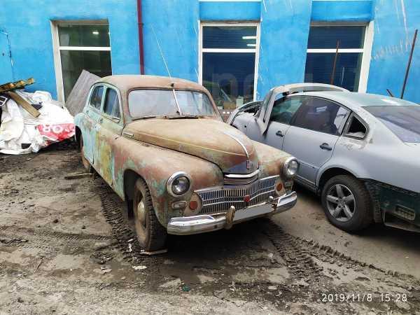 ГАЗ Победа, 1957 год, 100 000 руб.