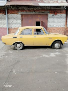 Светлый 2140 1978
