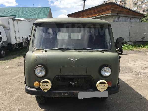 УАЗ Буханка, 1991 год, 85 000 руб.