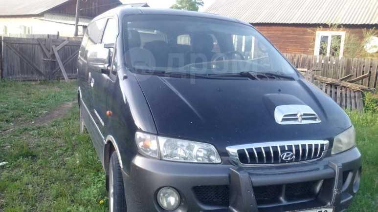 Hyundai Starex, 2003 год, 180 000 руб.