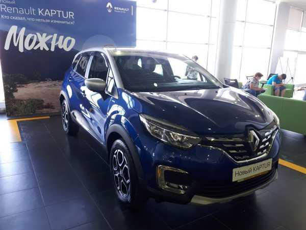 Renault Kaptur, 2020 год, 1 515 000 руб.