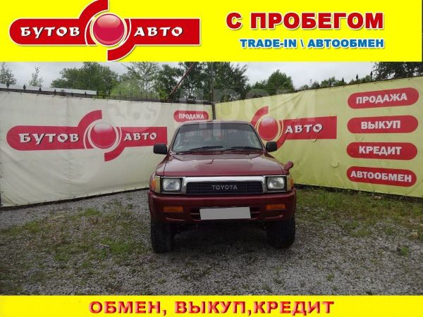 Toyota Hilux Pick Up, 1994 год, 589 000 руб.