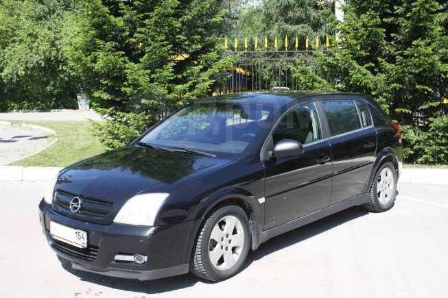 Opel Signum, 2003 год, 249 000 руб.