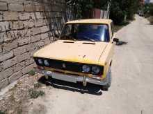 Севастополь 2103 1981