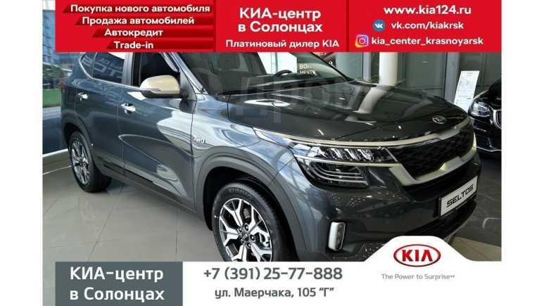 Kia Seltos, 2020 год, 1 849 900 руб.