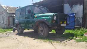 Волгоград 469 1984