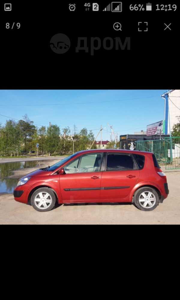 Renault Scenic, 2005 год, 180 000 руб.