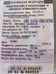 Лада Калина, 2011 год, 235 000 руб.