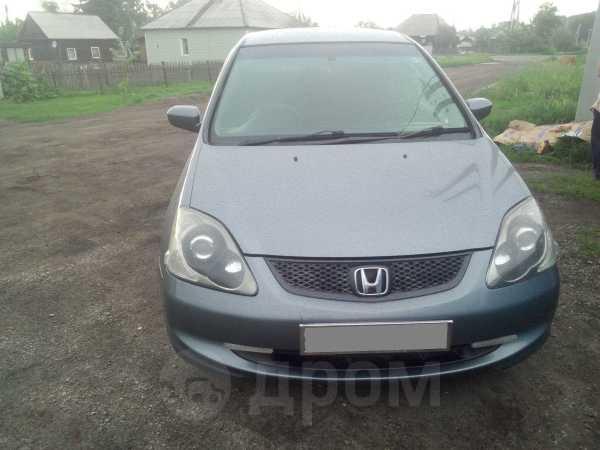 Honda Civic, 2005 год, 297 000 руб.