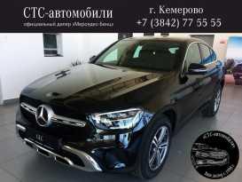 Кемерово GLC Coupe 2020