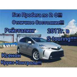 Улан-Удэ Prius a 2017