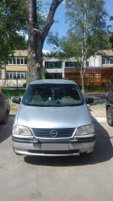 Брянск Sintra 1997