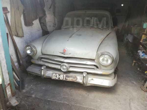 ГАЗ 21 Волга, 1958 год, 100 000 руб.