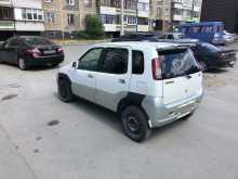 Челябинск Kei 2000