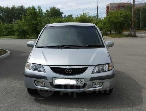 Mazda Premacy, 1999 год, 200 000 руб.