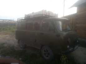 Кызыл Буханка 2013