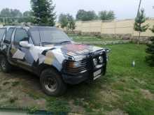 Новосибирск Explorer 1994