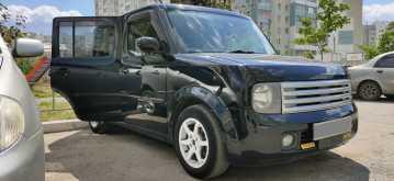 Челябинск Cube 2003