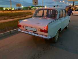 Якутск 408 1975