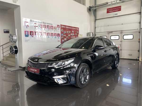 Kia Optima, 2018 год, 1 180 000 руб.