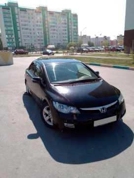 Тюмень Civic 2008