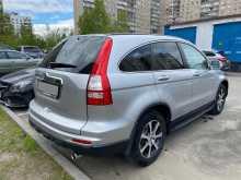 Москва CR-V 2012