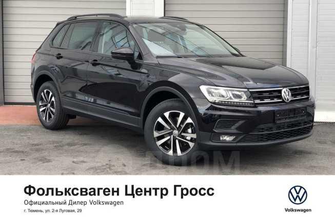 Volkswagen Tiguan, 2020 год, 2 069 700 руб.