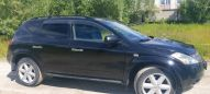 Nissan Murano, 2006 год, 400 000 руб.