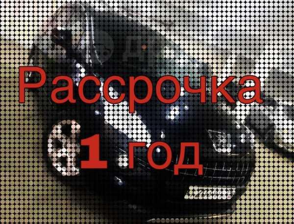 Peugeot 3008, 2012 год, 440 000 руб.