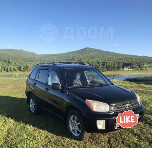 Toyota RAV4, 2002 год, 530 000 руб.