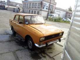 Серов 2140 1984