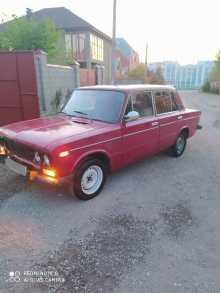 Симферополь 2106 1981