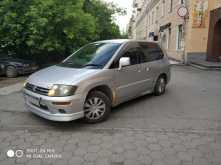 Екатеринбург RVR 1998