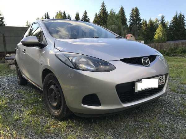 Mazda Demio, 2008 год, 330 000 руб.