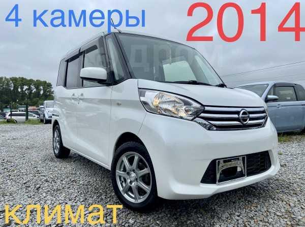 Nissan DAYZ Roox, 2014 год, 345 000 руб.