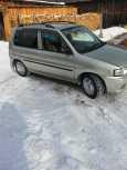 Mazda Demio, 1999 год, 145 000 руб.