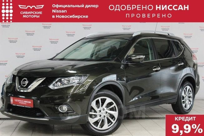 Nissan X-Trail, 2016 год, 1 420 000 руб.